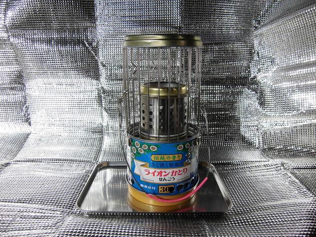 ガード付きサラダ油ストーブ