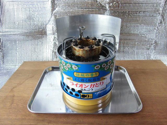 サラダ油ストーブ/蚊取り線香缶コンロ