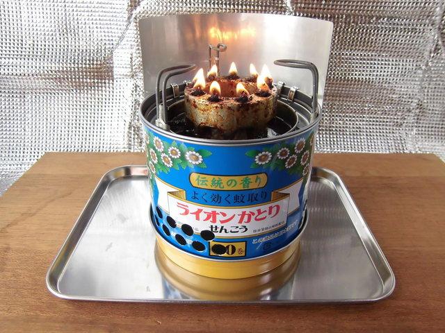 サラダ油ストーブ/蚊取り線香缶コンロ/燃焼
