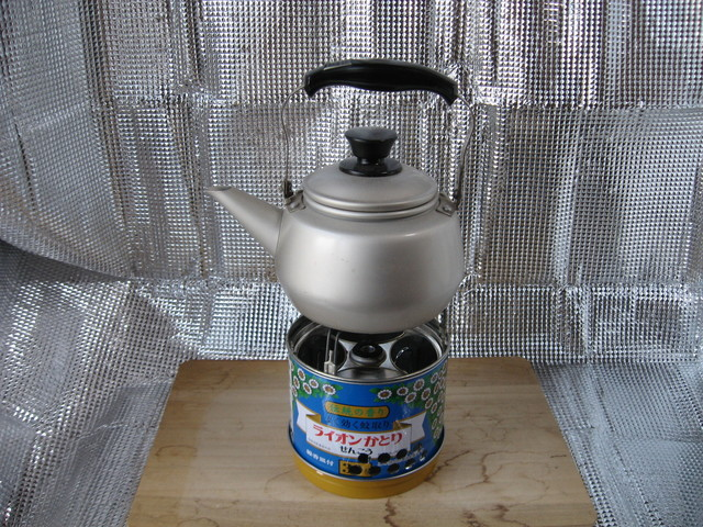 蚊取り線香缶コンロ/ライオン、その2/やかん乗せ